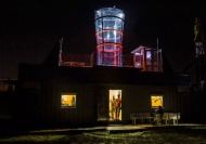 Ulet.pro wind tunnel at night.