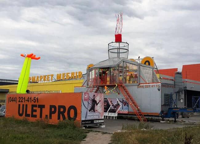 The uLetPro Tornado wind tunnel in Ukraine