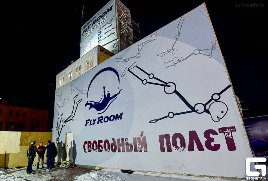 FlyRoom Russian Wind Tunnel